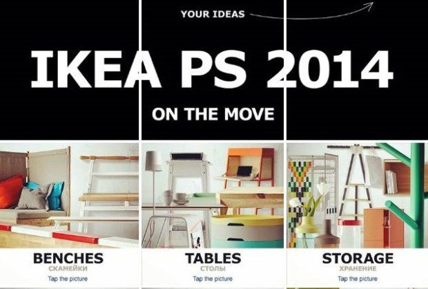 Strategia di comunicazione integrata di Ikea: un caso di successo