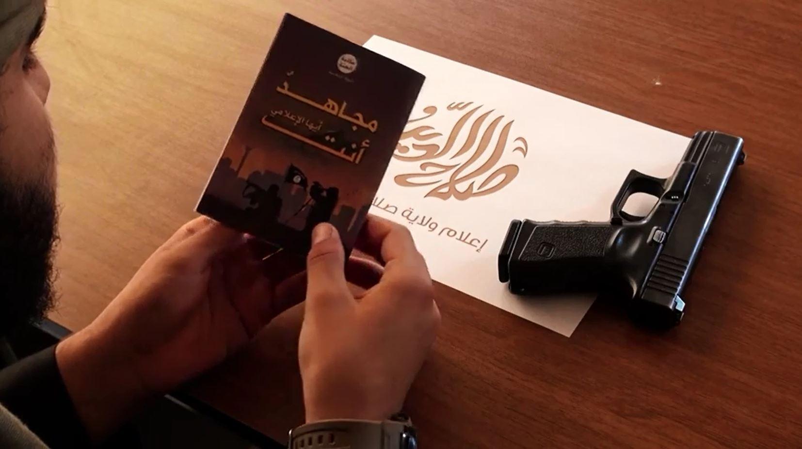 "Guida ""Media Operative, You are a Mujahid, Too"""