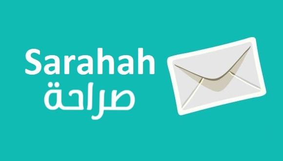 Sarahah: possibili applicazioni per il business e ragioni del successo