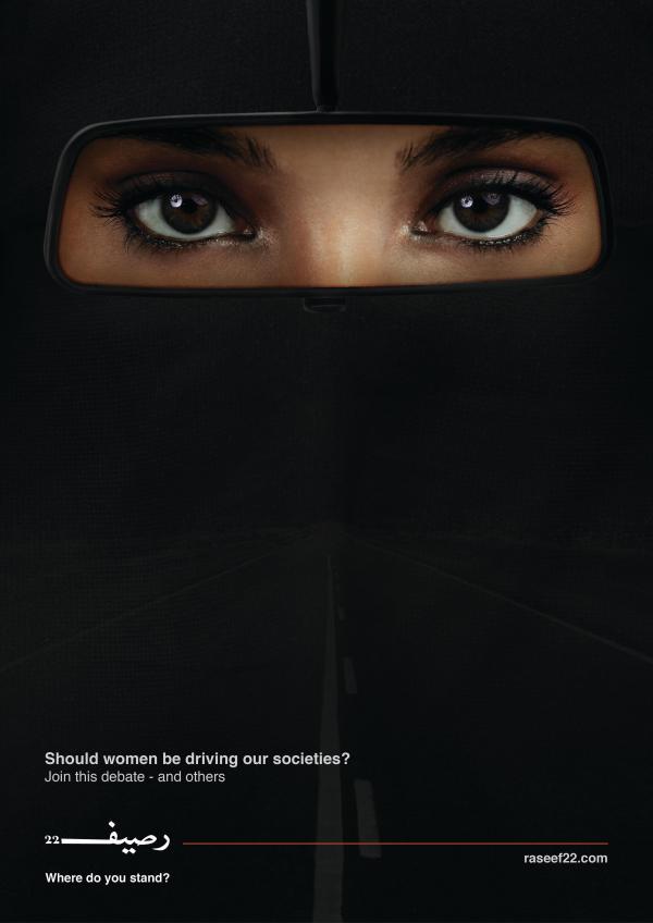 real time marketing ford arabia saudita copiato