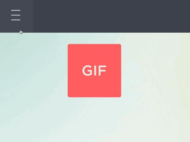 Usare le GIF per il content marketing? Una strategia versatile e d'appeal