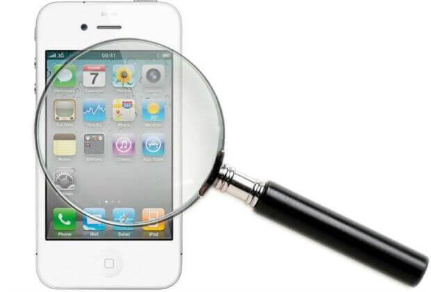 App per iPhone spiano gli utenti? L'intervento di Apple a difesa della privacy