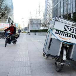 Amazon chiuderà lo store online in Cina