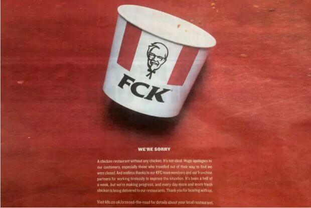 viral marketing kfc