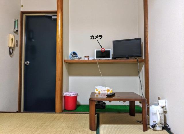 Stanza dell'hotel Fonte: Soranews24.
