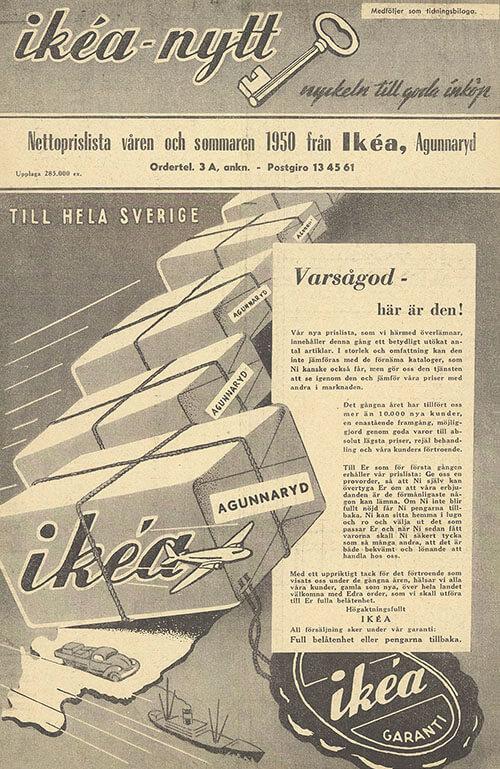 primo catalogo ikea anni 50