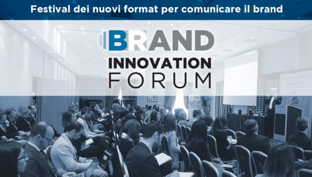 Brand Innovation Forum